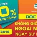 Khuyến mãi Viettel 50% thẻ nạp
