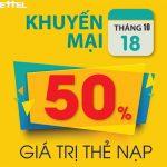Khuyến mãi Viettel tặng 50% giá trị thẻ nạp ngày 18/10/2016