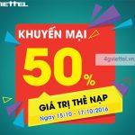 Khuyến mãi 50% giá trị thẻ nạp Viettel ngày 15 - 17/10/2016