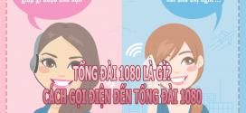 Tổng đài 1080 là gì? Cách gọi điện đến tổng đài 1080