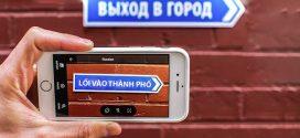 Cách dịch văn bản từ ảnh chụp bằng điện thoại siêu đơn giản
