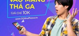 Top 5 gói cước 4G VinaPhone 2Gb/ngày 60GB/tháng ưu đãi cực khủng