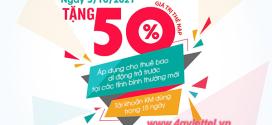 Viettel khuyến mãi 5/10/2021 tặng 50% ngày vàng cho tỉnh bình thường mới
